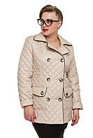 Женская куртка стеганная большие размеры