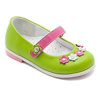 Зеленые ортопедические туфли FS Сollection для девочки, размер 20-25