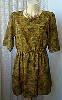Платье женское легкое модное мини бренд Papaya р.50 5626а, фото 1