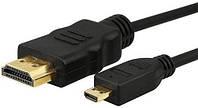 Переходник HDMI - Micro HDMI кабель папа папа #100035