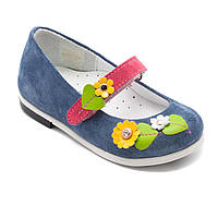 Синие ортопедические туфли FS Сollection для девочки, размер 20-25