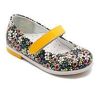 Ортопедические туфли FS Сollection для девочки полянка, размер 20-25, фото 1