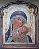 Икона Божьей Матери Касперовская №3