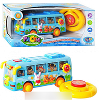 Развивающая игрушка Танцующий школьный автобус 7341 HN