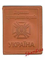 Обложка «Державна прикордонна служба» (тройная), 5149ж
