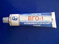 Герметик силиконовый ВГО-1 высокотемпературный, герметик нейтральный, Киев, купить