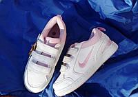 Детские белые кроссовки для девочек 31-37 р, фото 1