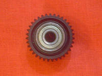 4401952330 Шестерня (35T) Toshiba-2060/2860, фото 1