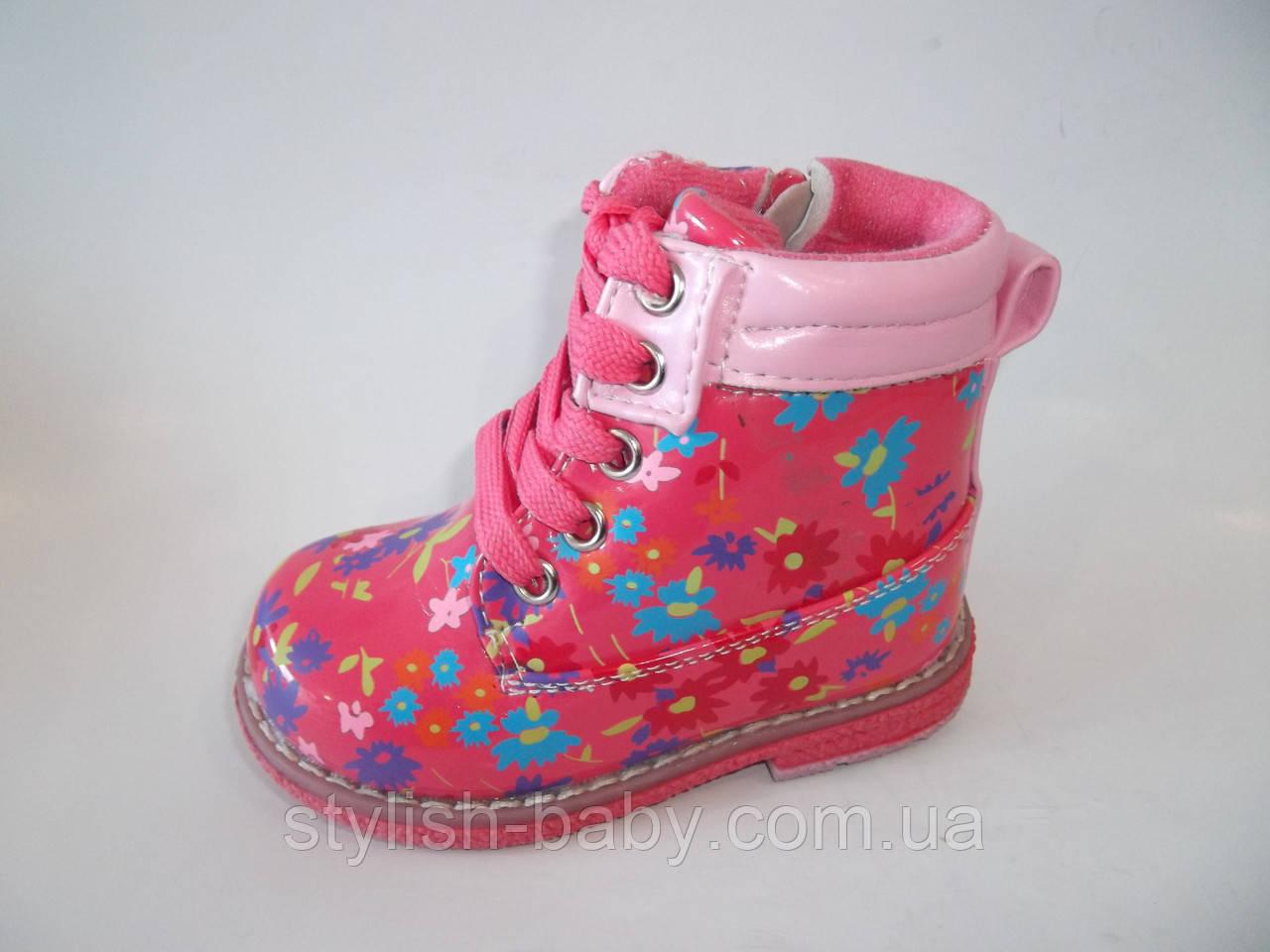 Детская демисезонная обувь ТМ. Y.TOP для девочек (разм. с 22 по 27)