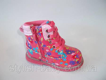 Детская демисезонная обувь ТМ. Y.TOP для девочек (разм. с 22 по 27), фото 2