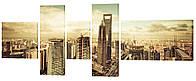 Модульная картина 390 мегаполис
