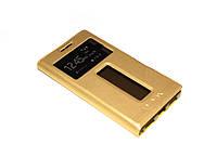 Кожаный чехол книжка для Lenovo P70 золотистый