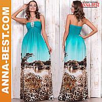 """Длинное платье нарядное красивое """"Сафари"""""""