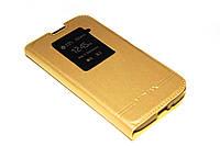 Кожаный чехол книжка для LG L90 (D410) золотистый