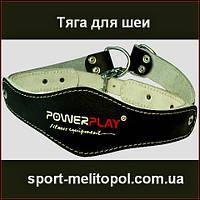 PowerPlay 5185 Лямка для тренировки мышц шеи