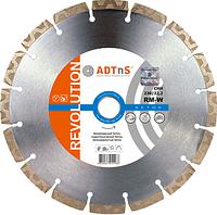 Круг алмазный ADTnS 1A1RSS/C3-H RM-W 125 мм сегментный диск по бетону, кирпичу и тротуарной плитке
