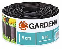 Бордюр садовый коричневый Gardena9 m 9 cm, 00530-20.000.00