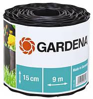 Бордюр садовый коричневый Gardena9 m 15 cm, 00532-20.000.00