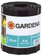 Бордюр садовый коричневый Gardena9 m 20 cm, 00534-20.000.00
