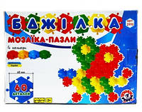 Детская мозаика коврик Пчелка 60эл (2995)