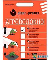 Агроволокно «Plant Protex» р-17 3.2х100 Plantex 16207