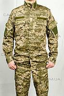 Костюм образца  2015г пиксель Украина ЗСУ