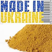 Пігмент залізоокисний, пигмент железоокисный, жовтий ХТС-43. Україна. Пигмент для тротуарной плитки