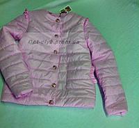 """Куртка подростковая """"Радуга-7"""" для девочек от 6до 12 лет( рост 122-152)"""