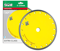 Круг алмазный Distar Turbo Master TS15H 230 мм отрезной диск по мрамору для УШМ, Дистар, Украина