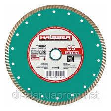 Круг алмазный Turbo Haisser С5 Бетон 230 мм отрезной диск по бетону, кирпичу и шиферу - STAR-PRO     Интернет-магазин алмазного инструмента     +38(096)483-83-60 в Харькове