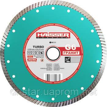 Круг алмазный Turbo Haisser G6 Гранит 230 мм отрезной диск по граниту, песчанику и кирпичу - STAR-PRO     Интернет-магазин алмазного инструмента     +38(096)483-83-60 в Харькове