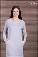 Платье PL3-115, фото 1