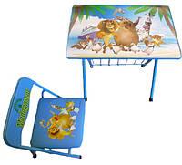 Детский столик со стульчиком Мадагаскар (DT 20-1)