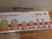 Банки массажные вакуумные пневматические антицеллюлитные – Чудесник набор банок 6 шт.