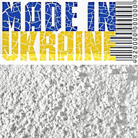 Пігмент білий, двуокись титана,  ХТС-99. Україна. Пигмент для бетона, тротуарной плитки, расшивки швов.