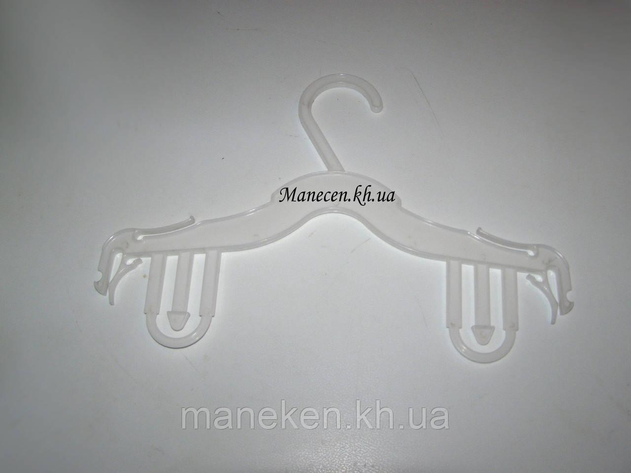 Вешалка -плечики бельевая матовая 26см