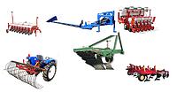 Культиваторы, окучники, пропольники для тракторов