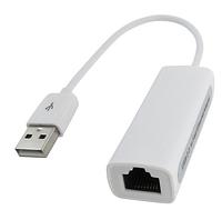 USB RJ45 LAN адаптер сетевая карта белая #100039