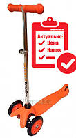 Самокат детский mini scooter (регулировка) Оранжевый