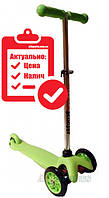 Самокат детский mini scooter (регулировка) Салатовый