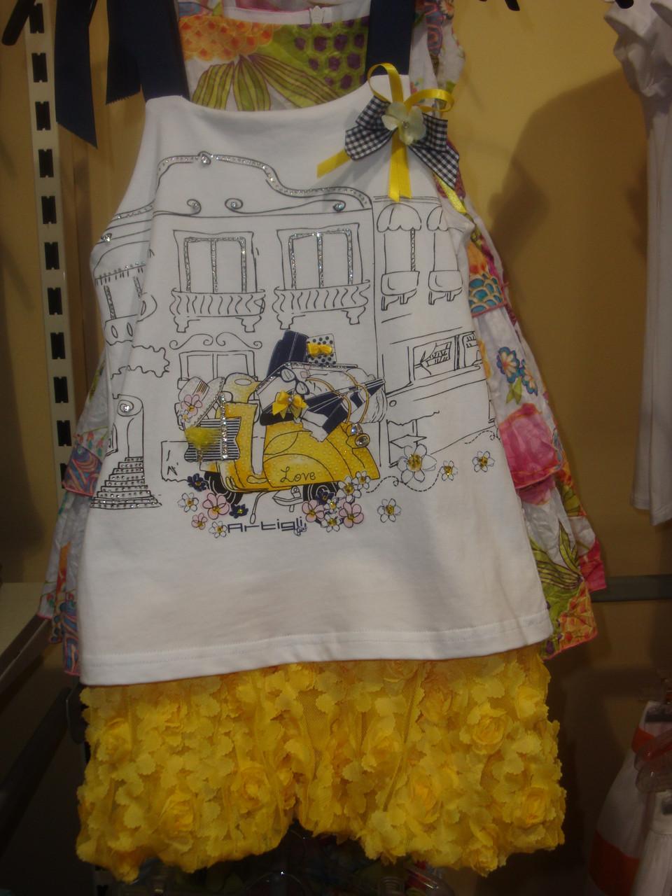 Платье бело желтое или синие