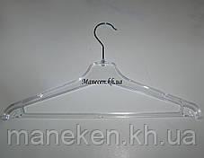 Вешалка костюмная ребристая прозрачная с блестками-глиттерами 40см, фото 2