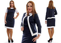 """Платье + пиджак    """"Ирис"""", фото 1"""