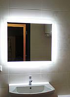Зеркало с LED светодиодной подсветкой влагостойкое 700 х 700