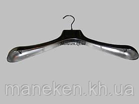 Вешалка ВОП широкое плечо 47/6 металлизированный, фото 3