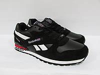 Мужские кроссовки Reebok (6057-1) черно-белые код 0103А