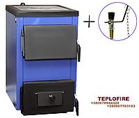 Классический твердотопливный котел с регулятором тяги Spark-Heat (Спарк Хит) мощностью 14 кВт