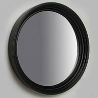 Стильное настенное зеркало (диаметр 61 см) черное