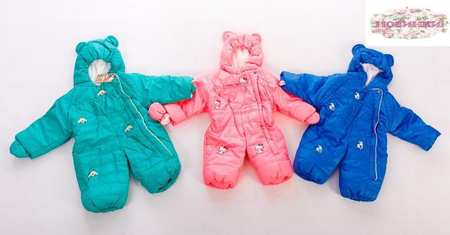 Верхняя одежда для новорожденных- конверты, комбинезоны - трансформеры