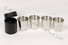 Стопки в наборі 4 шт сріблясті в чохлі (PM-14)